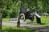 В парке Жукова