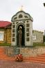 Памятник святой великомученице Варваре, Красная Горка.